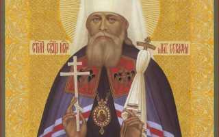 Акафист священномученику Серафиму Чичагову, митрополиту Петроградскому: текст, для чего читают
