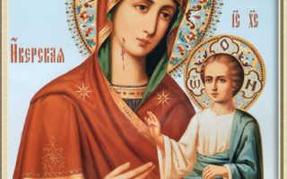 Икона иверская божья матерь от чего молиться