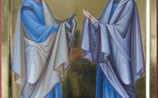Чудодейственная молитва апостолу Павлу об исцелении