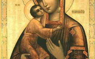 3 сильных молитвы иконе Божией Матери «Феодоровская»