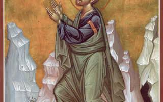 Псалом 89: текст молитвы, для чего читают