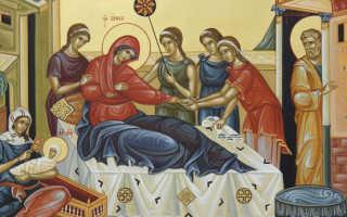 Акафист Рождеству Пресвятой Богородицы: текст, для чего читают