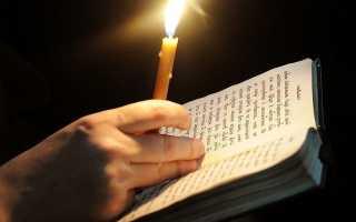 Псалом 58: текст молитвы, для чего читают
