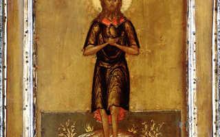 Житие преподобного Алексия, человека Божия