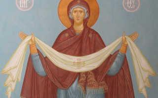 Покров Пресвятой Богородицы: что можно и нельзя делать в праздник, день отмечания
