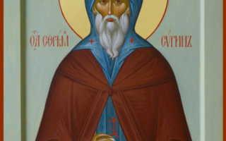 Ефрем Сирин: житие святого, день памяти, молитва
