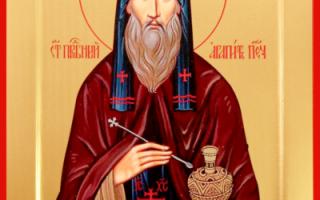 Акафист преподобному Феодосию, Печерскому чудотворцу: текст, для чего читают