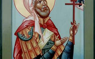 2 молитвы святому мученику Лонгину Сотнику