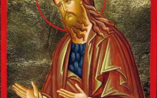 4 сильных молитвы к святому Иоанну, Рыльскому чудотворцу и пустынножителю