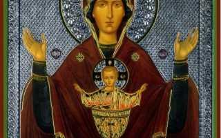 Молитва и акафист иконе Божией Матери «Неупиваемая Чаша»: текст, для чего читают