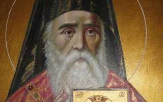 2 сильных молитвы святителю Нектарию Эгинскому чудотворцу