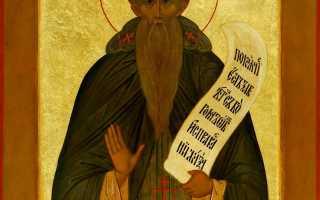 Канон преподобному Иоанну Лествичнику, игумену Синайскому