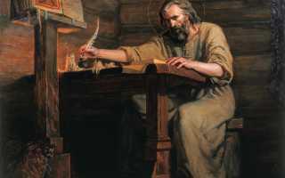 Иосиф Волоцкий: житие святого, день памяти, молитва