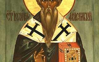 Акафист святителю Иоанну Милостивому, патриарху Александрийскому: текст, для чего читают