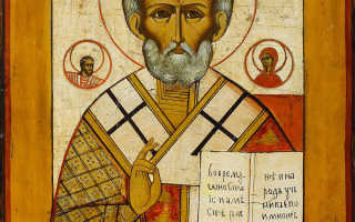 Николай Чудотворец: житие святого, день памяти, молитва