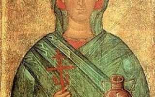 Анастасия Узорешительница: житие святого, день памяти, молитва