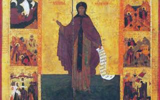 Житие преподобной Ксении Миласской