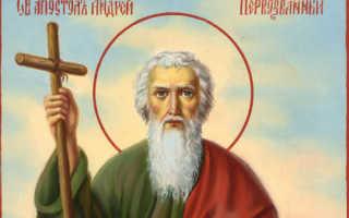 Андрей Первозванный: житие святого, день памяти, молитва