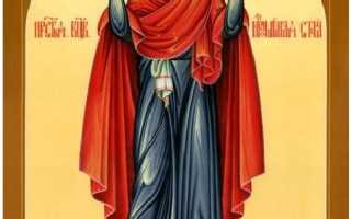 2 сильных молитвы иконе Богородице «Нерушимая стена»
