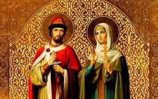 4 сильных молитвы Петру и Февронии