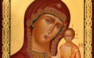 2 сильных молитвы Казанской иконе Божьей Матери
