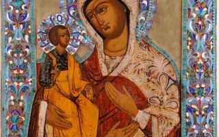 Икона божья матерь троеручица о чем молиться