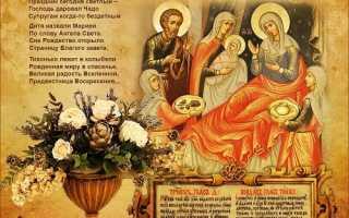 Рождество Пресвятой Богородицы: что можно и нельзя делать в праздник, день отмечания