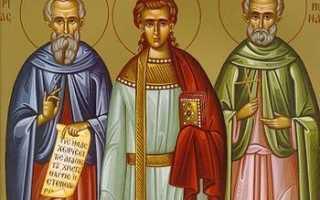 Гурий, Самон и Авив: житие святых, день памяти, молитва