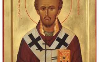 Молитвы святителю Иоанну Златоусту