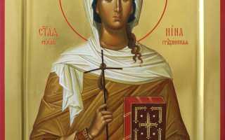 Акафист святой равноапостольной Нине: текст, для чего читают