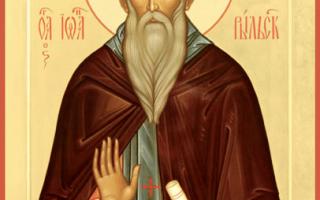 Акафист преподобному Иоанну, Рыльскому чудотворцу: текст, для чего читают