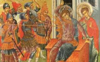Акафист святым Киприану и Иустине: текст, для чего читают