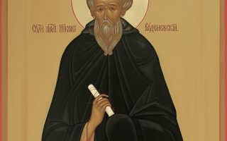 Никон Радонежский: житие святого, день памяти, молитва