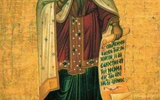 Филарет Милостивый: житие святого, день памяти, молитва