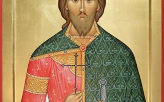 Молитва святому благоверному князю Игорю Черниговскому и Киевскому на каждый день