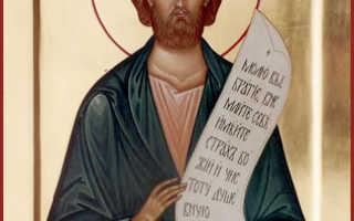 Акафист праведному Симеону Верхотурскому: текст, для чего читают