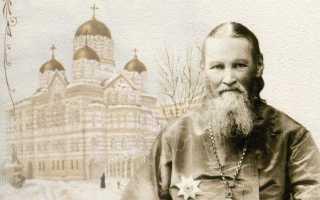 Иоанн Кронштадтский: житие святого, день памяти, молитва