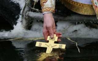 Какой иконе молиться в крещение