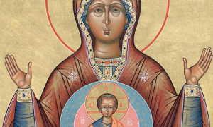 «Знамение»: описание и значение иконы, история