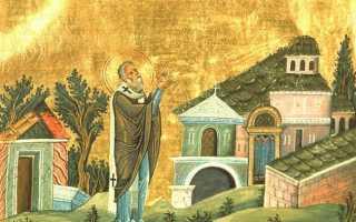 Андрей Константинопольский: житие святого, день памяти, молитва