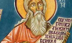 Малахия: житие святого, день памяти, молитва