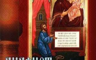 Молитва икона нечаянная радость в чем помогает молитва