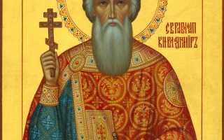 Акафист равноапостольному князю Владимиру, Крестителю Руси: текст, для чего читают