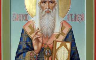 Алексий Московский: житие святого, день памяти, молитва