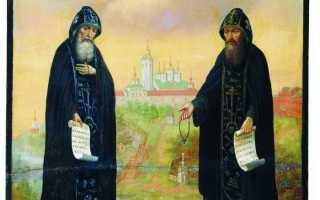 3 сильных молитвы святым Сергию и Герману, Валаамским чудотворцам