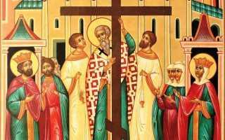Воздвижение Креста Господня: что можно и нельзя делать в праздник, день отмечания