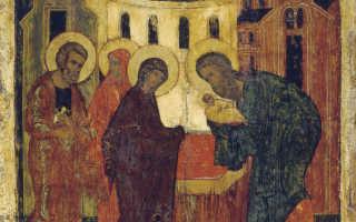 Житие святого праведного Симеона Богоприимца