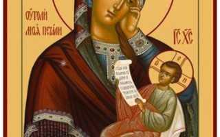 «Утоли моя печали»: описание и значение иконы, история