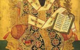 Василий Великий: житие святого, день памяти, молитва