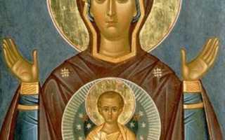 3 молитвы иконе Божией Матери «Знамение»
